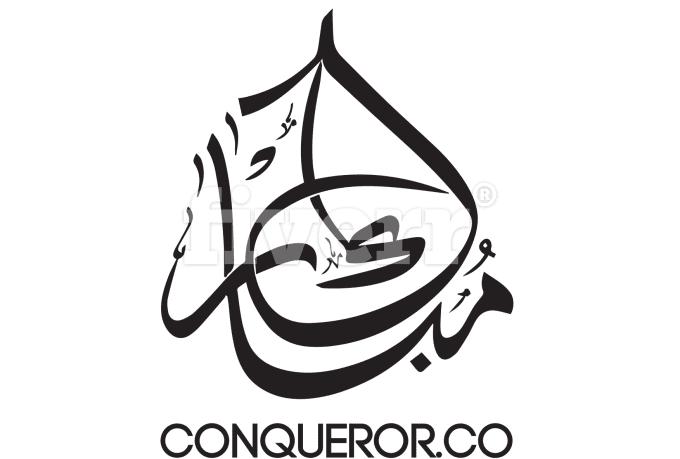 creative-logo-design_ws_1457871771