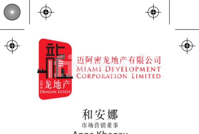 creative-logo-design_ws_1459201522