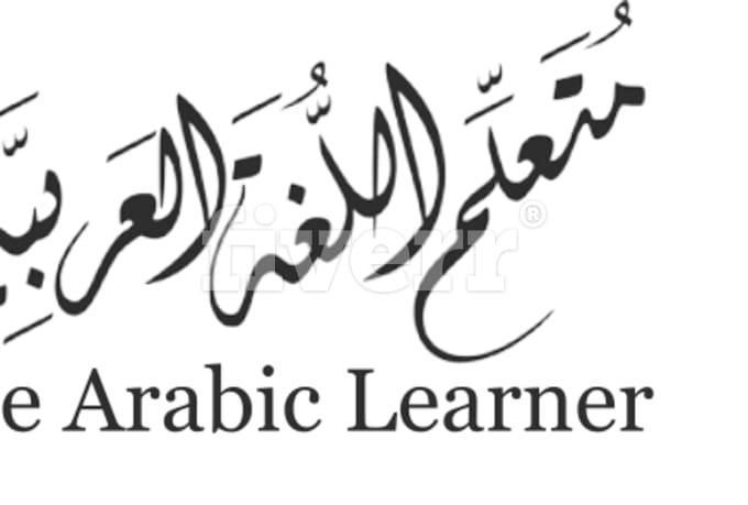 creative-logo-design_ws_1459875228