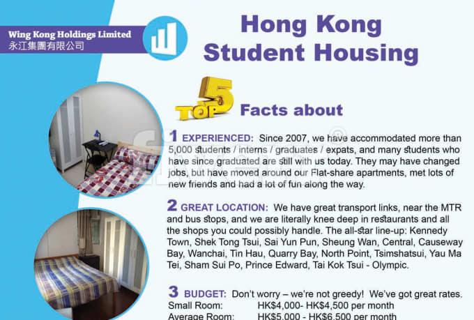 creative-brochure-design_ws_1462639048