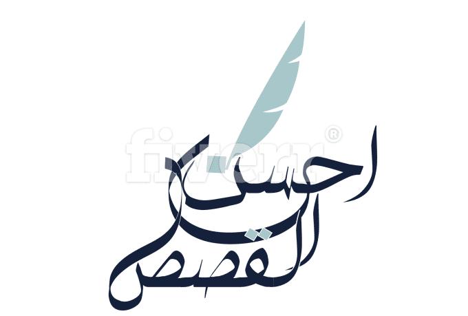 creative-logo-design_ws_1464015777