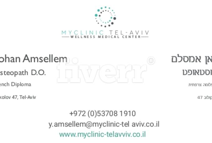 sample-business-cards-design_ws_1464726233