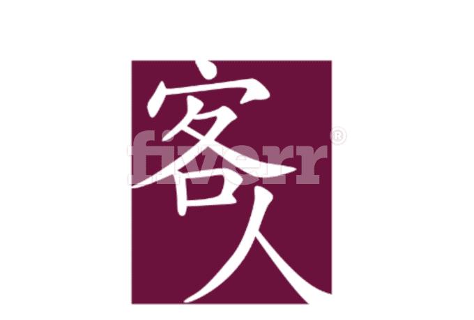 transcription_ws_1466109800