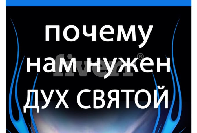 presentations-design_ws_1468085099