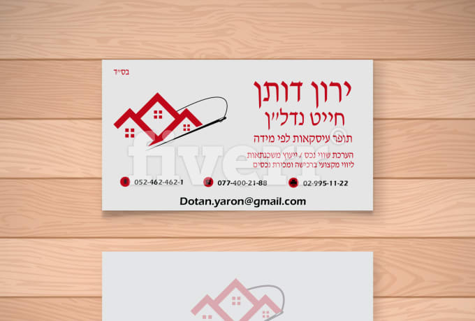 sample-business-cards-design_ws_1468533189