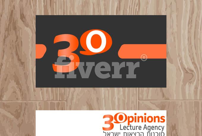 creative-logo-design_ws_1468554298