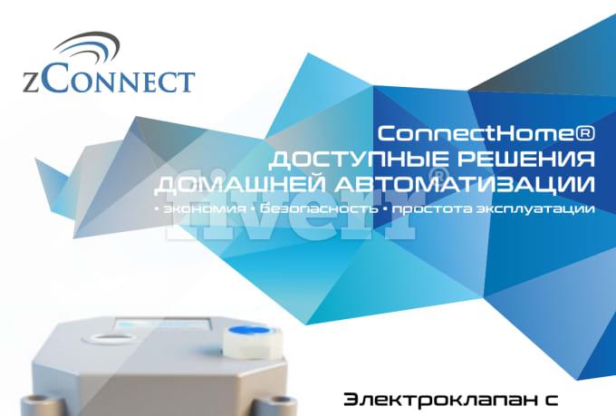 creative-brochure-design_ws_1469863768