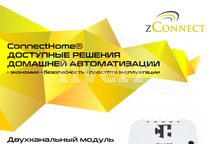 creative-brochure-design_ws_1469981758