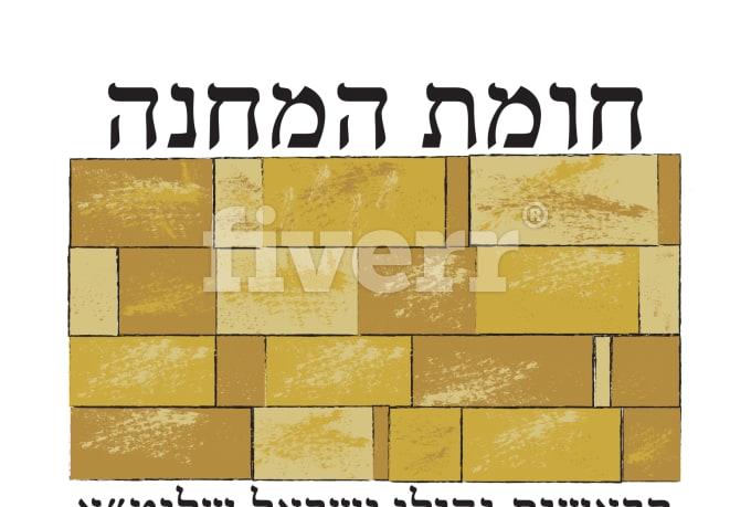 creative-logo-design_ws_1470585007
