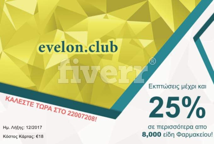 sample-business-cards-design_ws_1472465717
