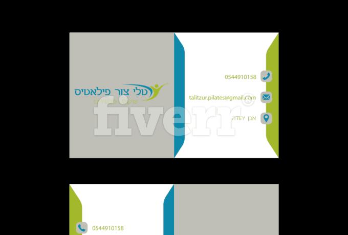 sample-business-cards-design_ws_1473240841