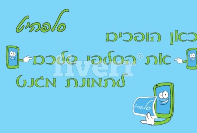 creative-logo-design_ws_1473276879