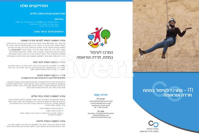 creative-brochure-design_ws_1474554066