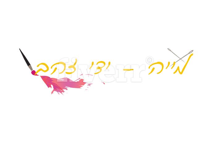 creative-logo-design_ws_1475852895