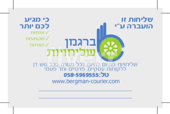 creative-brochure-design_ws_1476340438