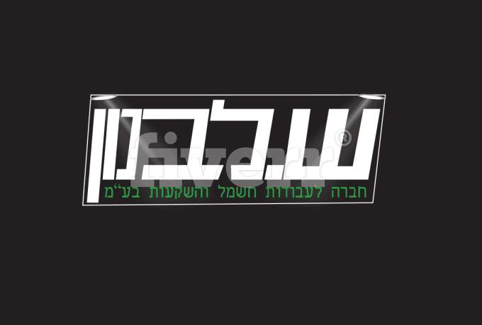 creative-logo-design_ws_1476491550