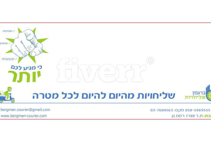 creative-brochure-design_ws_1477040277