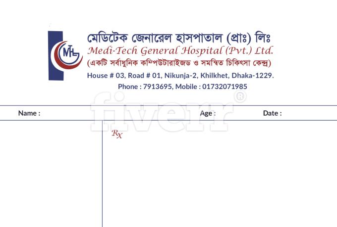 creative-brochure-design_ws_1478454068