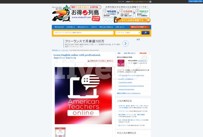 banner-advertising_ws_1480178728