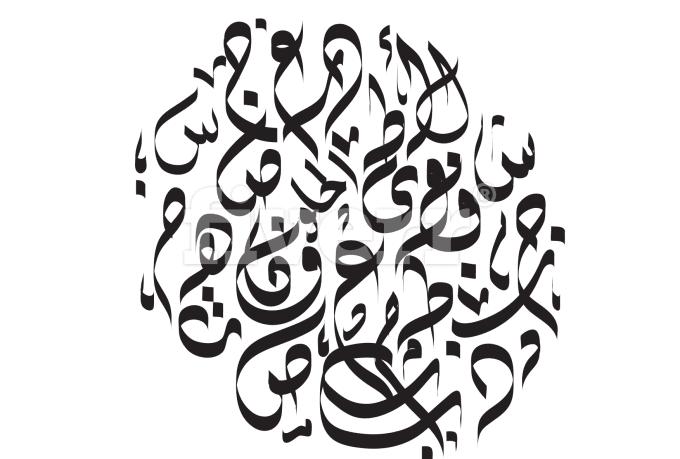 creative-logo-design_ws_1481575724