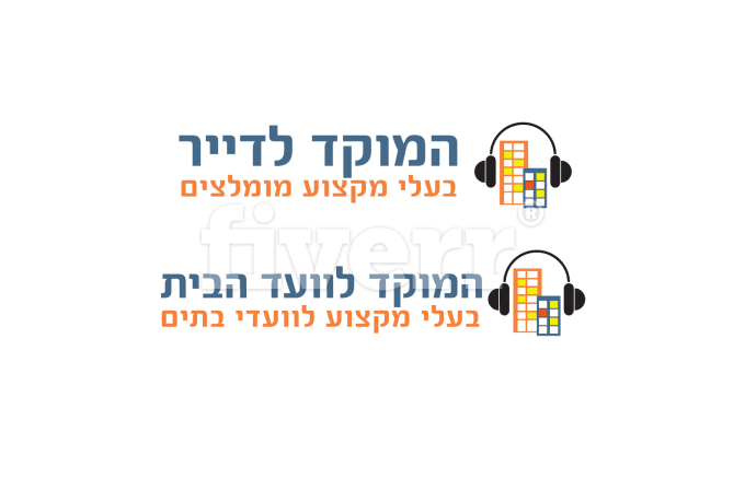 creative-logo-design_ws_1482059245