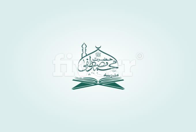 creative-logo-design_ws_1483136613