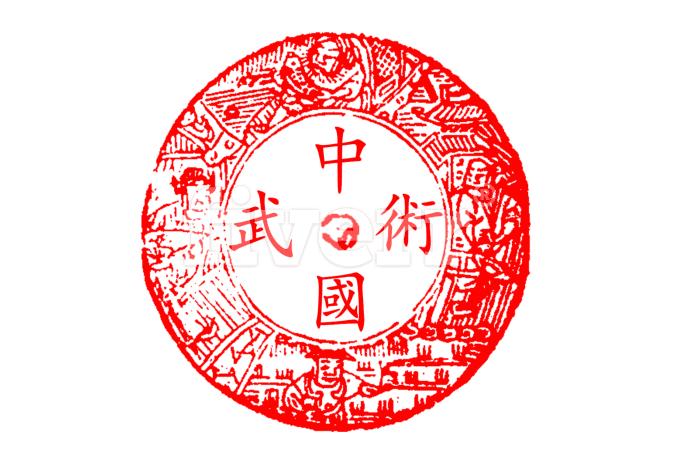 creative-logo-design_ws_1483982036