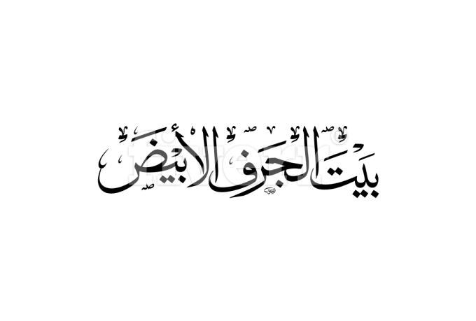 creative-logo-design_ws_1483989640
