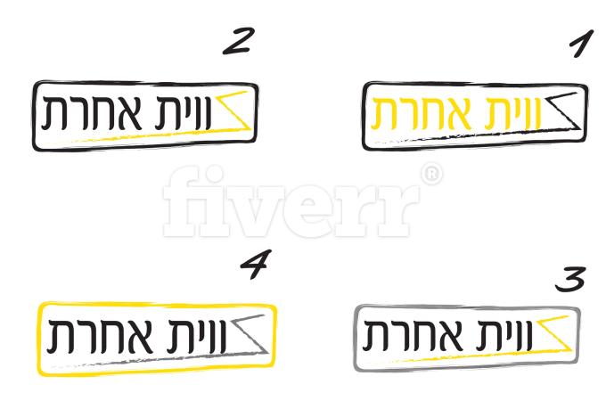 creative-logo-design_ws_1485963461