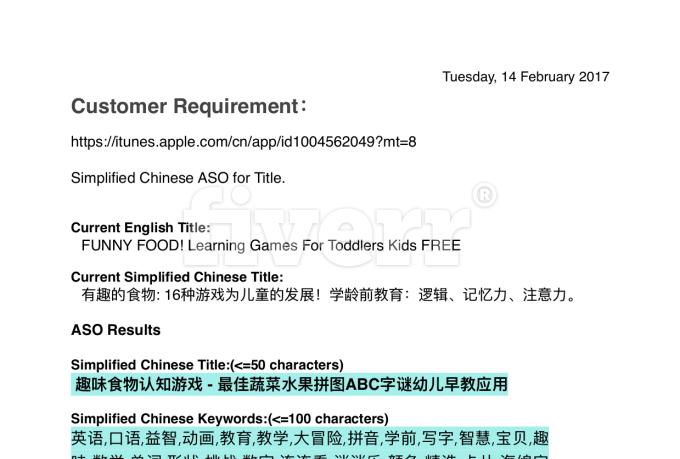 seo-services_ws_1487059472