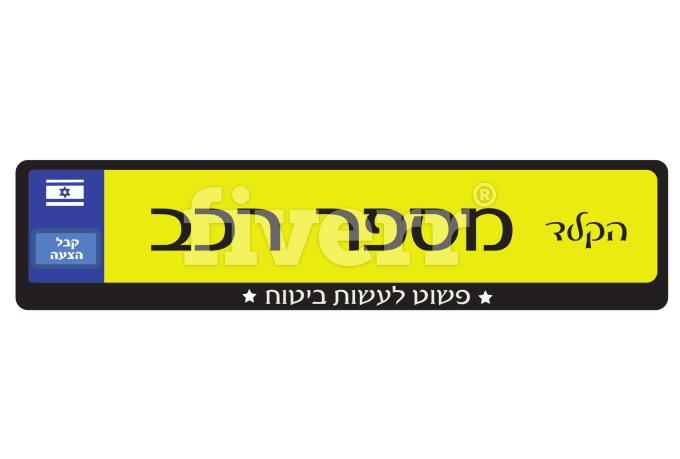 creative-logo-design_ws_1487581878