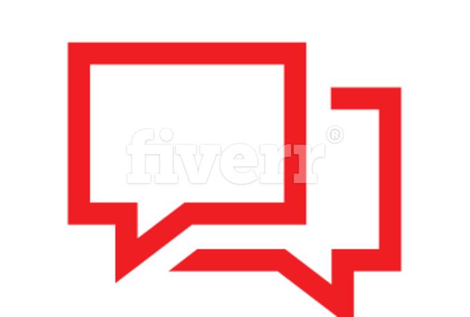 vector-tracing_ws_1487697883