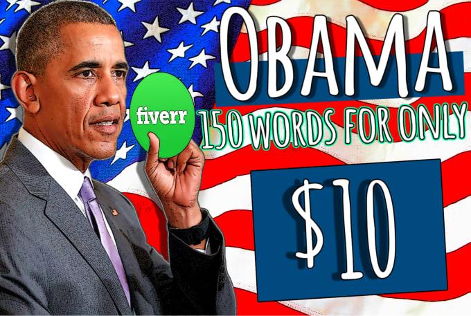 voice over barack obama impression outstandingly
