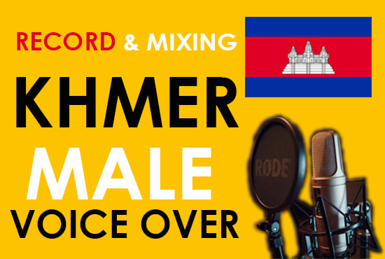 Khmer Male Voice Over