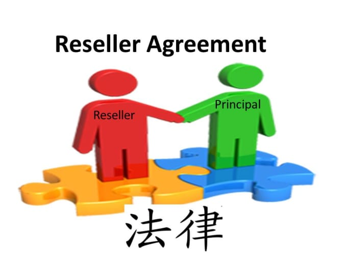 Provide A Standard Reseller Agreement Template By
