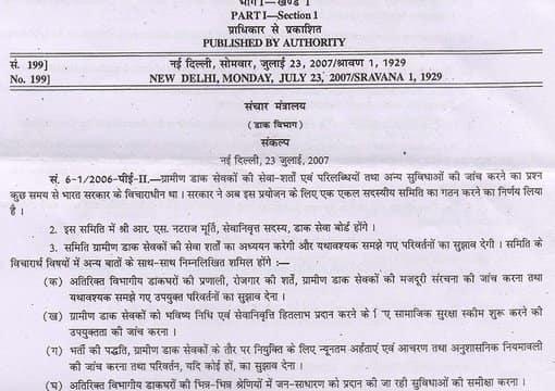 Hindi English Meaning