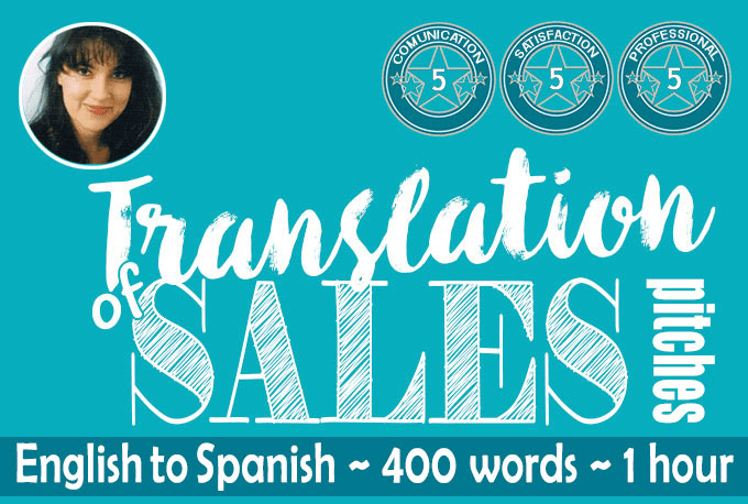 how to make a pitch in spanish
