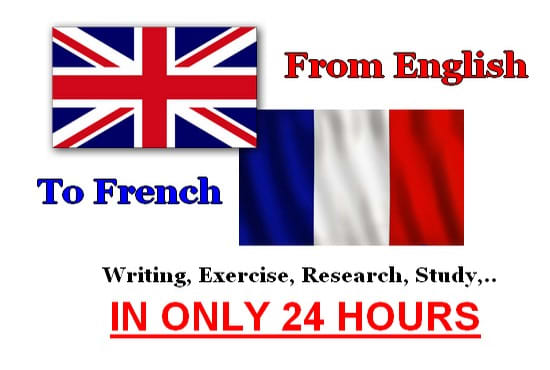 french translation of essay collins english french essay french translation babla english french dictionary