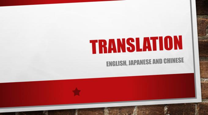 translate english into japanese writing
