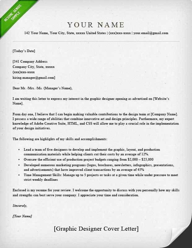 cover letter for web designer job - Cover Letter For Web Designer