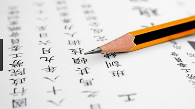 writing letters in chinese