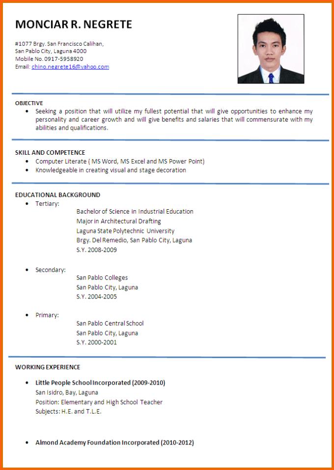 functional resume example high school english teacher