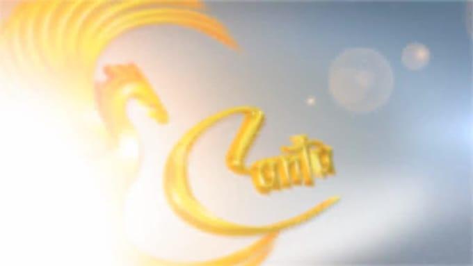 LAURA_C_CANTU_sound