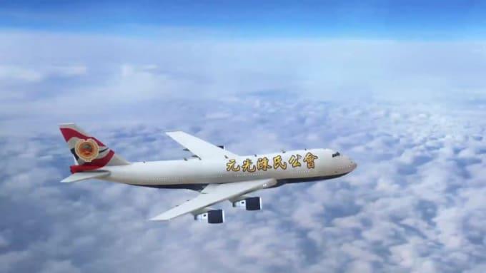 Guan_Kong_Tan_Sze_Plane