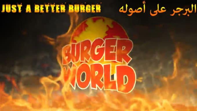 burgerIntro