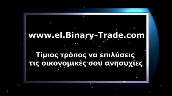 Intro_bpublisher_GR