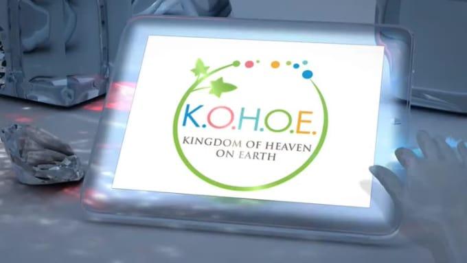 kohoe_720pEdited