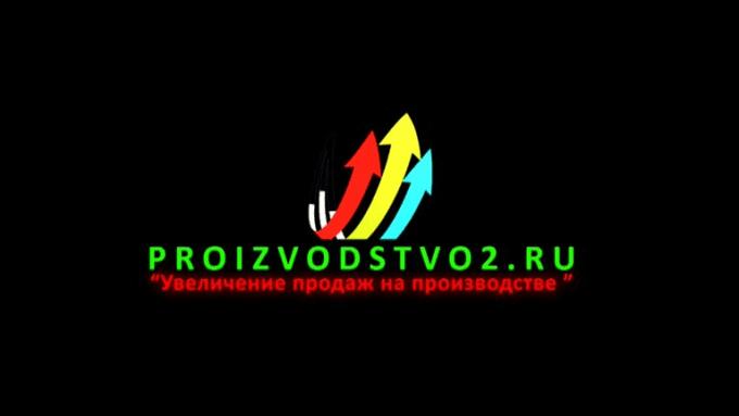 Bruslan_720p_rev