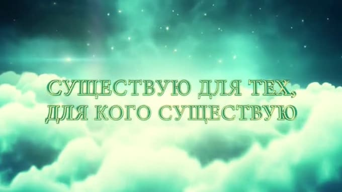 _Lumaray_BlueHeaven_Intro_1