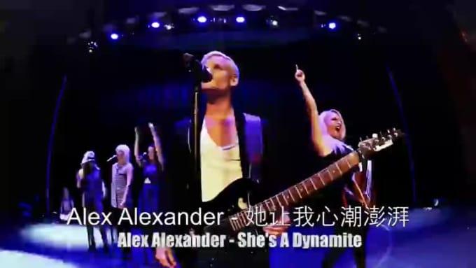 Alex Alexander - Shes A Dynamite